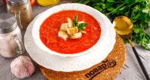 Андалузский суп - пошаговый рецепт с фото