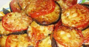 Баклажаны в духовке - пошаговый рецепт с фото
